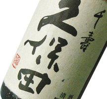 Sake-nyc