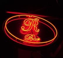R-bar